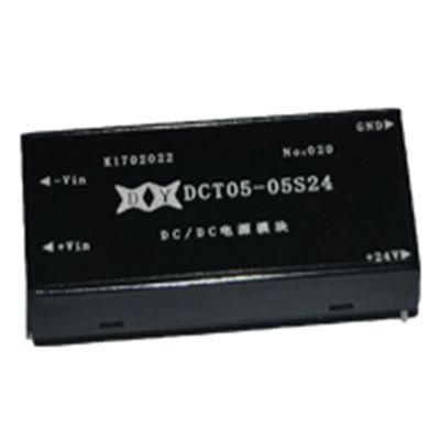厂家供应DCDC系列型号DCT05-05S24电源模块