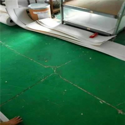 河南 昌盛密封 聚四氟乙烯制品制造商 防静电四氟板
