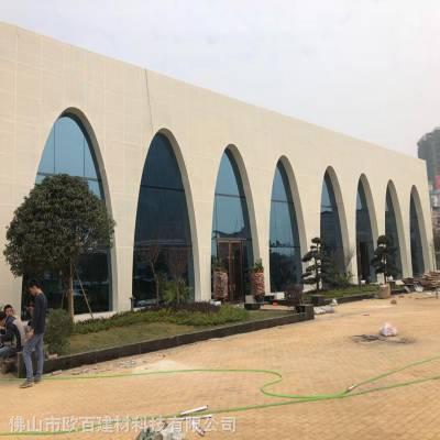 铝单板加工生产厂家欢迎来图定做各种幕墙造型铝单板
