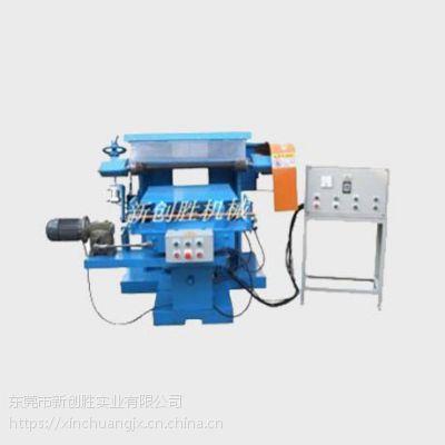 新创厂家销售 仿形自动曲面抛光机CS-C177