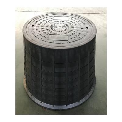 700塑料阀门井,入户水表井,塑料观察井