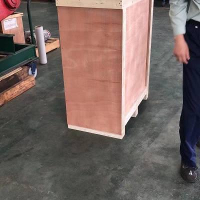 做木箱,专业加工定制木箱包装,海运包装木箱