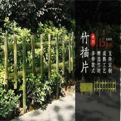 保定北区竹篱笆pvc小区围墙围栏防腐木栅栏竹篱笆价格?