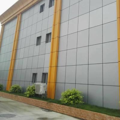 办公大楼定制外墙铝单板 银灰色氟碳铝单板 2.5平面铝单板