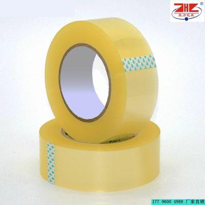透明胶带 佛山真力胶带厂 封箱胶带低价促销
