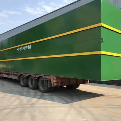 700吨大型屠宰场污水处理一体化设备