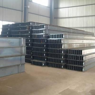 习水H型钢批发_习水H型钢价格_习水H型钢批发价格