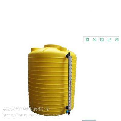 供应反渗透3吨PE塑料水箱 3立方超滤水箱 聚乙烯水箱