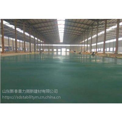 承德生产销售金刚砂耐磨地面材料公司名称