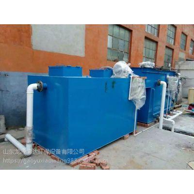 上海医院污水处理设备