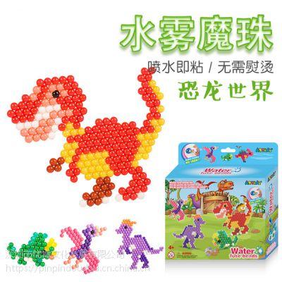 优肯水雾魔珠亲子益智类玩具 培养孩子的想象力