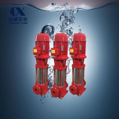 XBD-L立式消防泵XBD_DL系列立式多级消防泵XBD系列固定消防专用泵