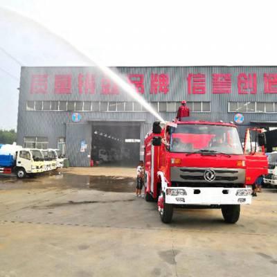 3吨消防车多少钱 厂家直销 电动四轮消防车