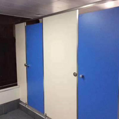 小林洗手间间隔平沙厕所隔断定制尺寸