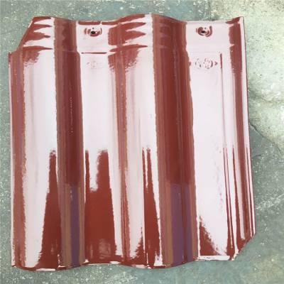 陶瓷瓦商家 陶瓷瓦图片 罗曼瓦 西班牙瓦