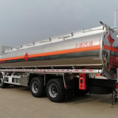 许昌天龙四轴空悬18.4吨油罐车厂家地址