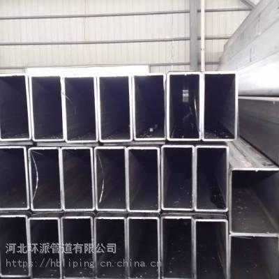 Q235B镀锌方管_环派不锈钢方管_工业方管厂家报价