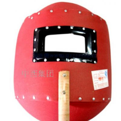 海富达手持式电焊面罩 型号:GJ09-HM-1库号:M345830