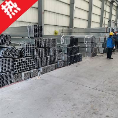 出售江阴市镀锌管50*50*3.0,供应江阴市黑方管,焊管,h型钢