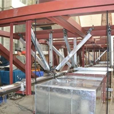 抗震支架销售-安特机械成品支架厂家-萍乡抗震支架