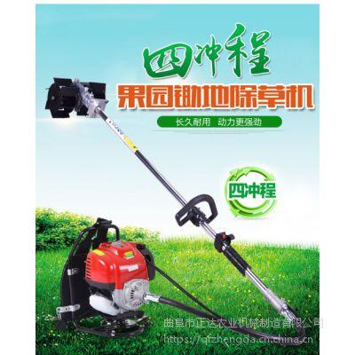 3.2动力割草机 斜跨式割草机效果图 小型割草机