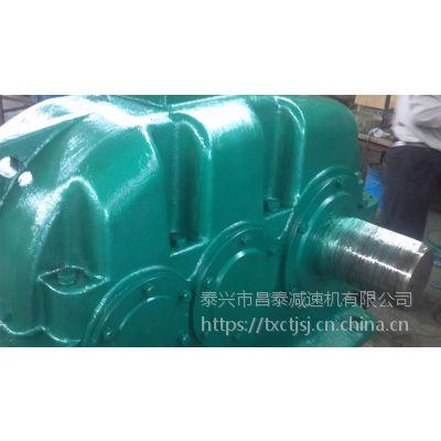 【泰兴昌泰】ZLY450-16-VI减速机,金属加工设备专用