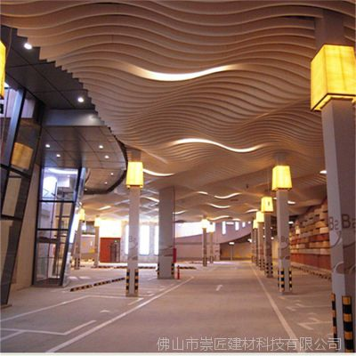 U型铝方通厂家  波浪铝方通批发   木纹铝方通批发价