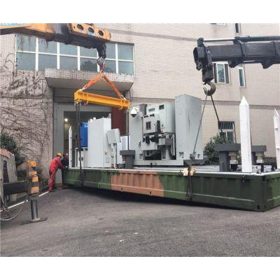 苏州大型设备搬迁公司推荐-苏州卓宇泰(在线咨询)