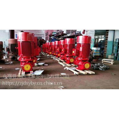 大西洋泵业供应XBD10.0/60G-PL消防泵,GMK-XJ-4G16消防巡检柜