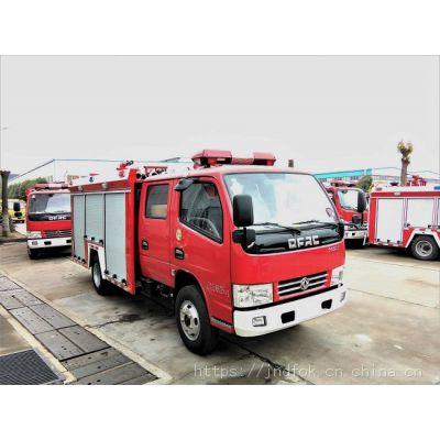 消防站配备的东风2吨水罐消防车参数介绍