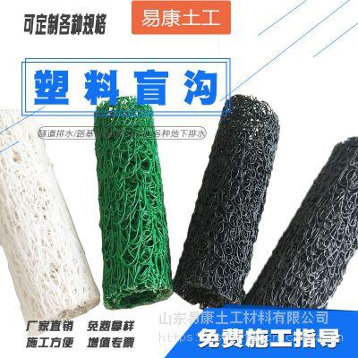 现货供应高强度塑料pp渗排水盲沟管速排龙