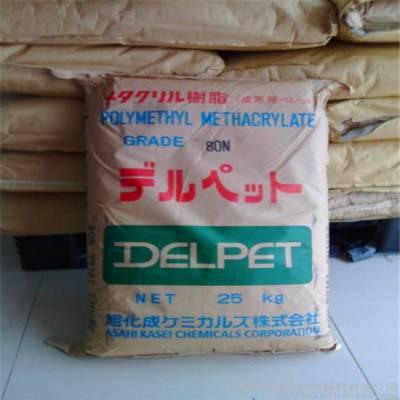 PMMA 日本旭化成 DELPET FILA72