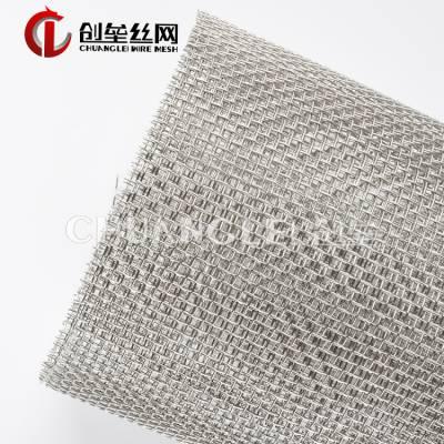 不锈钢筛网 方眼网 防蚊网 不锈钢纱网 养猪场专用网透气性好