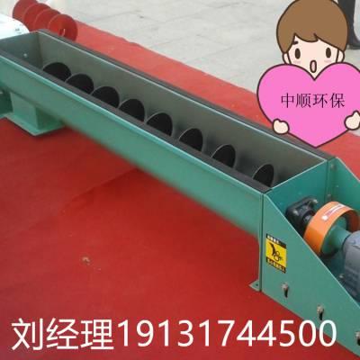 倾斜式颗粒类装车螺旋提升机多功能不锈钢绞龙提升机水泥罐螺旋提升机