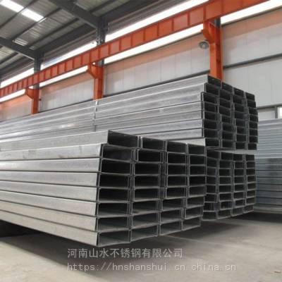 河南304材质不锈钢槽钢批发价格销售 可非标定做