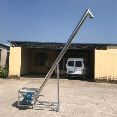 宏瑞厂价直销不锈钢农业肥料提升机 定制粉料蛟龙输送上料设备