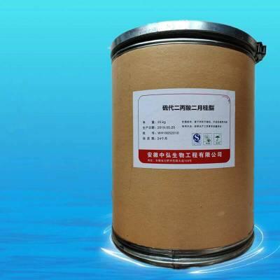 肌氨酸生产厂家 肌氨酸价格