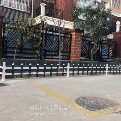 河南工地绿化护栏,学校绿化带围栏,pvc草坪护栏,电力pvc防护栏厂家