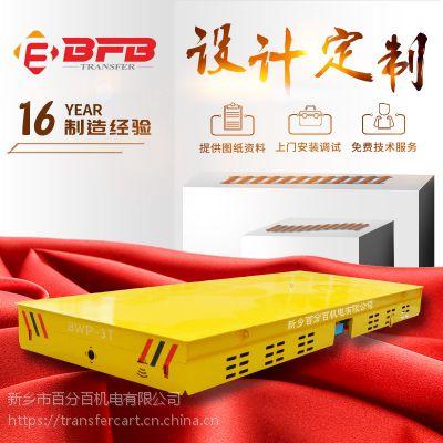 电动平板拖车滑触线蓄电池式电动旋转平台值得信赖