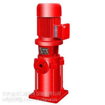 【消防水泵价格】北京消防水泵价格玻璃钢消防水箱厂家价格
