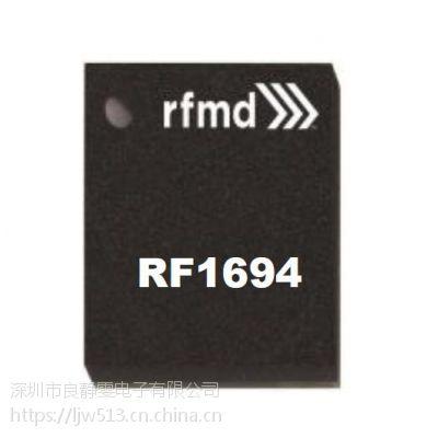 全新原装RF1694,Qorvo射频开关射频IC