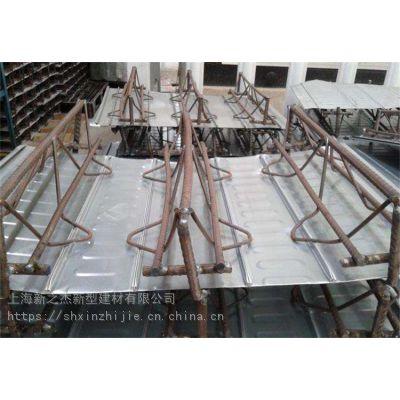 TDA7-190型钢筋桁架楼承板_上海新之杰楼承板厂家