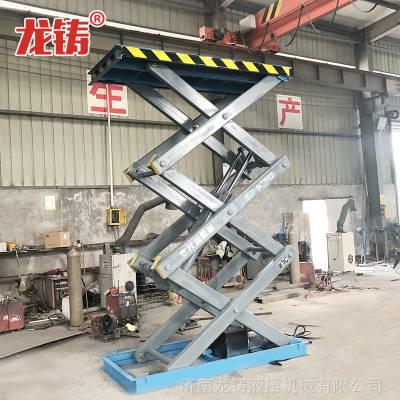 原厂定制固定式升降机 SJG车间流水线装卸升降台 剪叉式升降平台