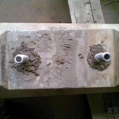 重庆轨枕道钉锚固剂干粉道钉锚固剂施工方案