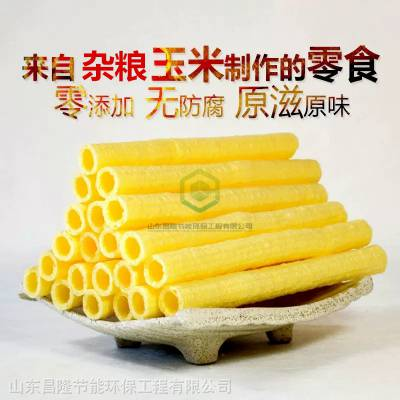 香酥玉米棍膨化机 大米玉米糁子食品膨化机厂家直销