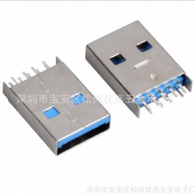 USB 3.0 AM立式直插公头  USB A公3.0插板插头 夹板连接器 9PIN