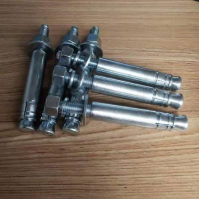 m10自切底锚栓规格齐全 钱币紧固件 幕墙自切底锚栓大量生产