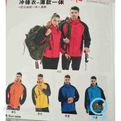 迪庆广告冲锋衣印字批发公司维西香格里拉加绒卫衣价格