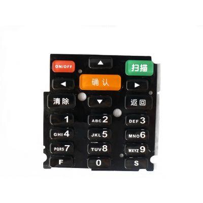 喷涂镭雕P+R按键 背光系列P+R键盘 水晶塑胶按键
