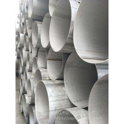 108*4 1Cr18Ni9Ti不銹鋼無縫管 GB/T14976-2002流體輸送管